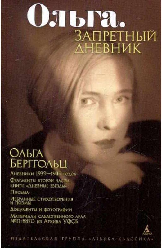 Самая реальная книга о Великой Отечественной войне.