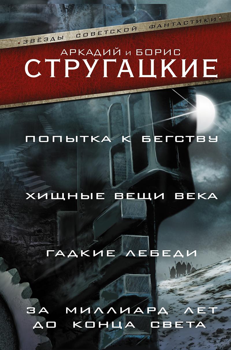 Самая невоенная книга о войне