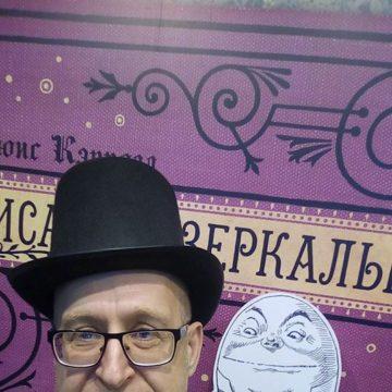 Владимир Гуга