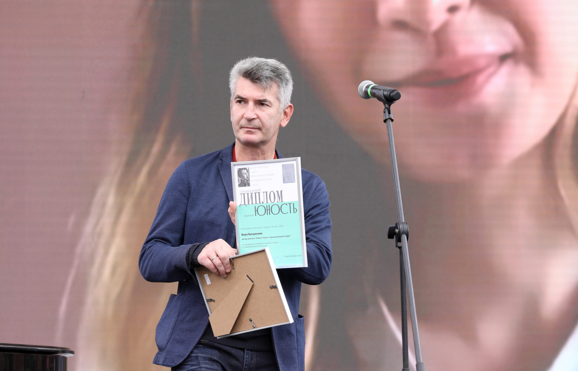 Названы лауреаты четвёртого сезона премии