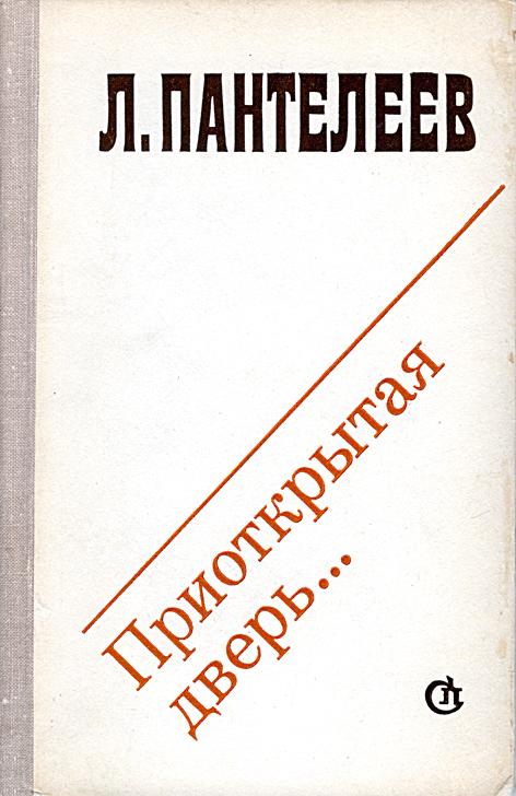 Самая невоенная книга о Великой отечественной войне