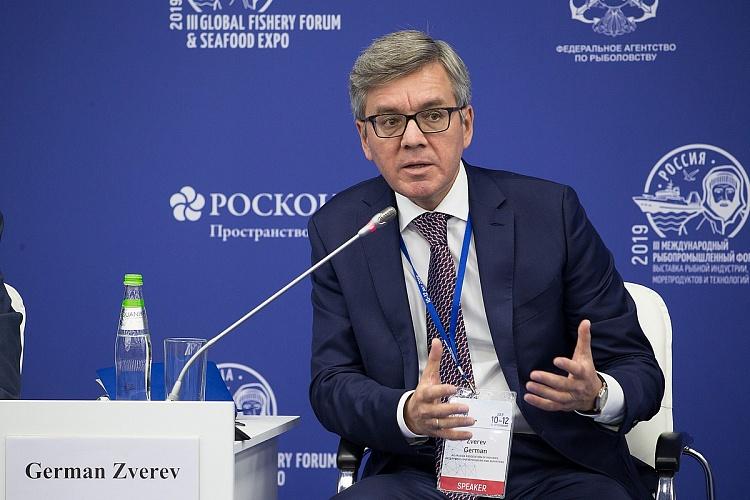 Рыбацкое сообщество России поддерживает молодые таланты